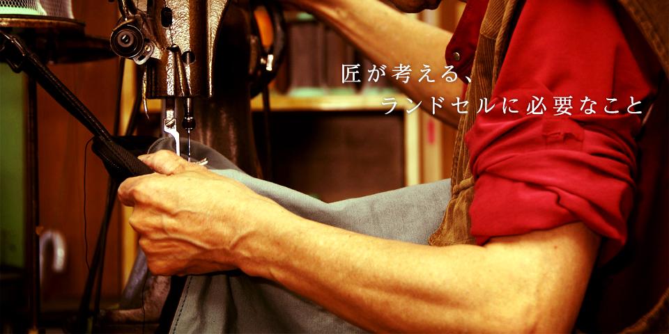 匠の技と匠職人