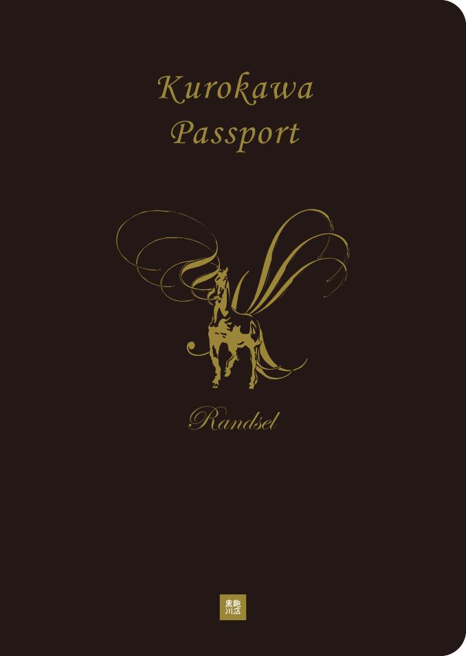 安心を約束する「パスポート」
