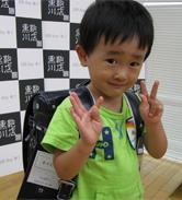 2013/7/25 銀座店