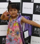 2013/7/27 銀座店
