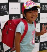 2013/7/28 銀座店