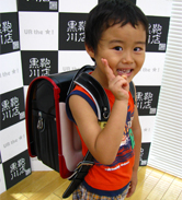 2013/8/1 銀座店