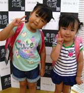 2013/8/2 銀座店