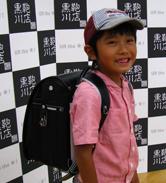 2013/8/3 銀座店