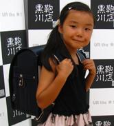 2013/8/4 銀座店