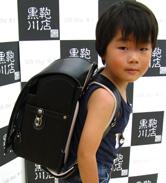 2013/8/5 銀座店