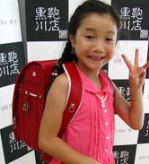 2013/8/10 銀座店