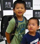 2013/8/11 銀座店