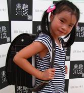 2013/8/17 銀座店