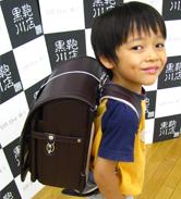 2013/8/18 銀座店