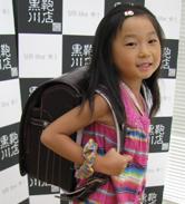 2013/8/19 銀座店