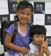 2013/8/23 銀座店