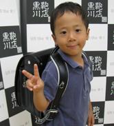 2013/8/24 銀座店