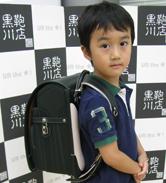 2013/8/25 銀座店