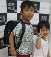 2013/8/26 銀座店