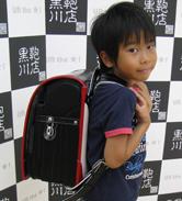 2013/8/28 銀座店