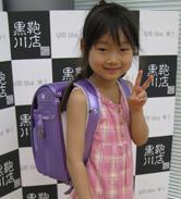 2013/8/29 銀座店