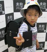 2013/8/31 銀座店