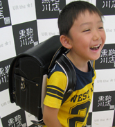 2013/9/1 銀座店