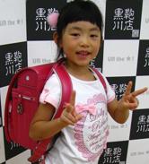 2013/9/5 銀座店