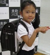 2013/9/8 銀座店