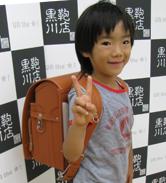 2013/9/14 銀座店