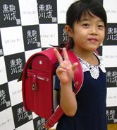 2013/9/15 銀座店