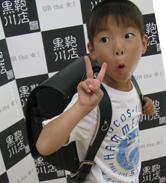 2013/9/20 銀座店