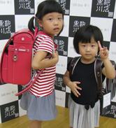 2013/9/21 銀座店