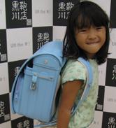 2013/9/22 銀座店