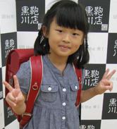 2013/9/23 銀座店