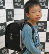 2013/9/28 銀座店
