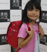 2013/9/29 銀座店