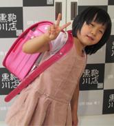 2013/6/28 総曲輪本店