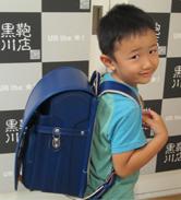 2013/6/29 総曲輪本店