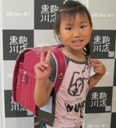 2013/6/30 総曲輪本店