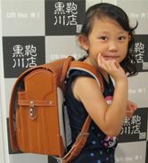2013/7/7 総曲輪本店