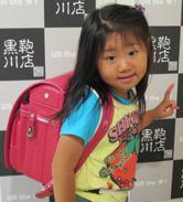 2013/7/14 総曲輪本店