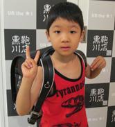 2013/7/19 総曲輪本店