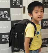 2013/7/27 総曲輪本店