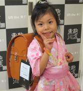 2013/8/2 総曲輪本店