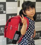 2013/8/4 総曲輪本店