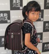 2013/8/10 総曲輪本店