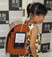 2013/8/11 総曲輪本店
