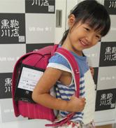 2013/8/12 総曲輪本店