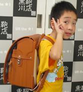 2013/8/14 総曲輪本店