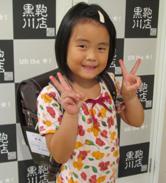 2013/8/15 総曲輪本店