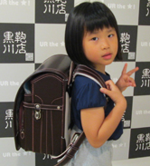 2013/8/17 総曲輪本店