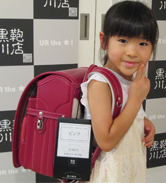 2013/8/19 総曲輪本店