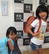2013/8/21 総曲輪本店